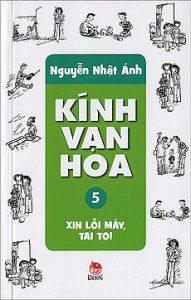 xin-loi-may-tai-to