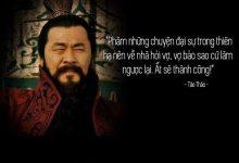 Photo of 10 câu nói bất hủ của Tào Tháo – Gian hùng đệ nhất thời Tam Quốc