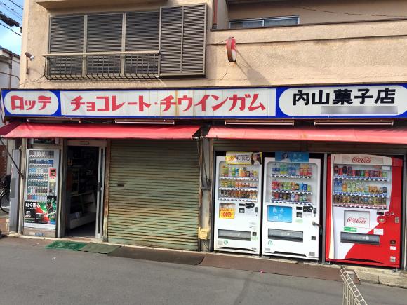 cu ong nhat ban 1 Cụ ông 90 tuổi người Nhật quyết không đóng cửa hàng suốt 2 năm trời, lý do thực sự sẽ khiến bạn phải bất ngờ!