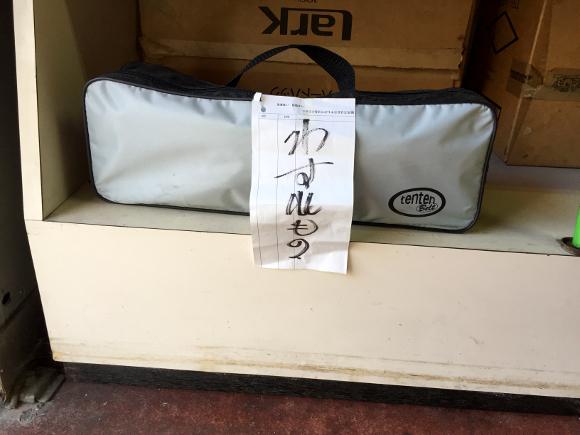 cu ong nhat ban 2 Cụ ông 90 tuổi người Nhật quyết không đóng cửa hàng suốt 2 năm trời, lý do thực sự sẽ khiến bạn phải bất ngờ!
