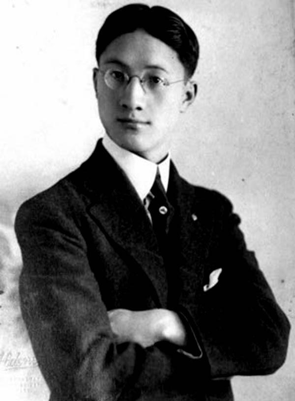 Nhà thơ Từ Chí Ma.