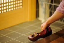 Photo of Vì sao người Nhật đi đâu cũng phải… cởi giày?