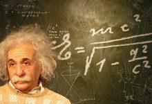 Photo of Thông điệp từ Einstein tới loài người 5.000 năm sau