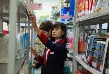 Photo of Người trẻ: lười đọc sách hay không biết cách chọn sách?
