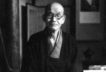 Photo of 17 lời khuyên của thiền sư số một Nhật Bản, điều thứ 5 có lẽ ai cũng phải giật mình