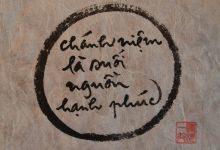 Photo of Thiền sư Thích Nhất Hạnh: 5 bước thực hành để nuôi dưỡng hạnh phúc
