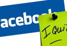Photo of Bạn có dám khóa Facebook 1 năm để đổi lấy 5 điều tuyệt vời này không?
