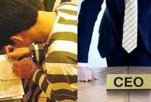 Photo of Sự khác nhau giữa bức thư gửi mẹ của tử tù và của CEO là gì?