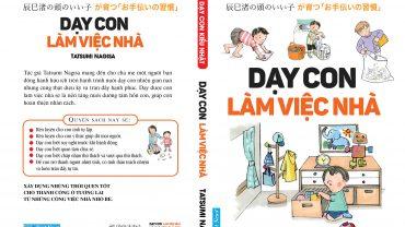DayConLamViecNha 370x208 - Dạy con làm việc nhà – chuyện dễ hay khó?