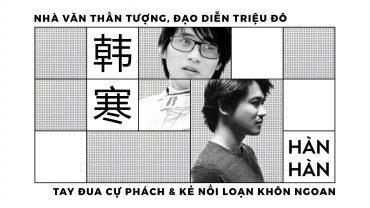 nha van than tuong 370x208 - Nhà văn thần tượng Hàn Hàn: Kẻ nổi loạn khôn ngoan