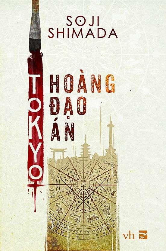 sach tokyo hoang dao an 17 tựa sách hay ở Nhật Bản làm say lòng bạn đọc