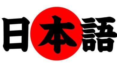 Photo of 9 cuốn sách dạy tiếng Nhật dễ nhìn, dễ hiểu
