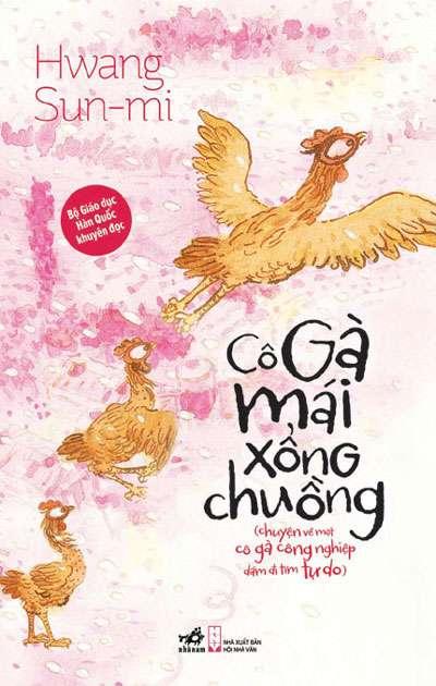 sach co ga mai xong chuong 13 quyển sách văn học Hàn Quốc hay nhất nên đọc