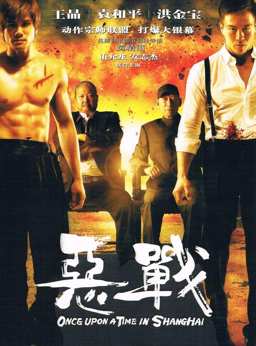 %name 7 phim hay về Bến Thượng Hải phồn hoa bão táp