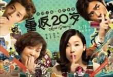 Photo of 10 phim hay về âm nhạc Hàn Quốc nên xem