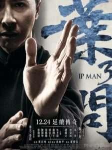 phim IP Man 3 2015 225x300 5 phim hay về Mike Tyson, tay đấm huyền thoại