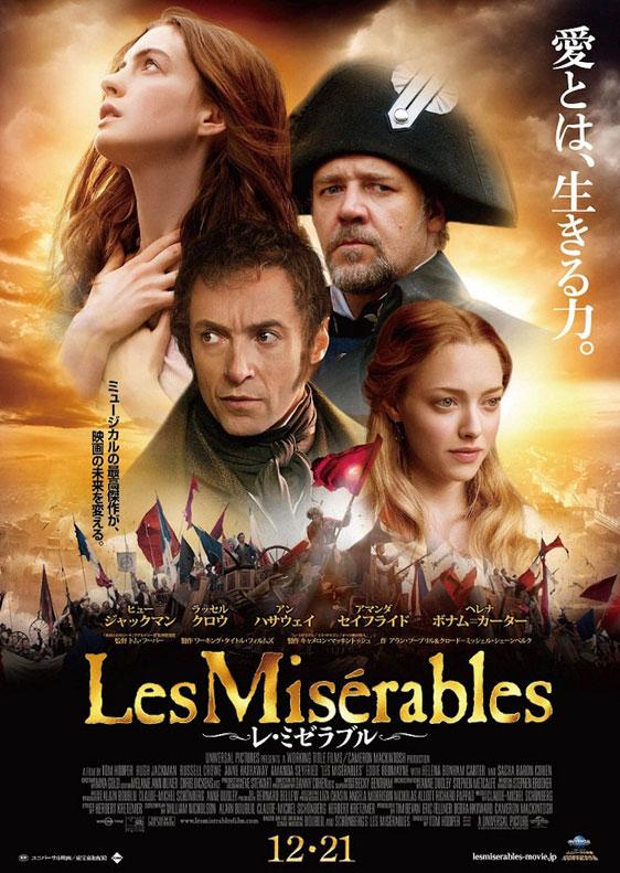 phim Les Misérables 2012 6 phim hay về quý tộc châu Âu vượt thời gian