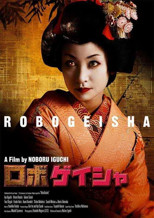 phim RoboGeisha 7 phim hay về Geisha Nhật Bản truyền tải nhiều tầng cảm xúc