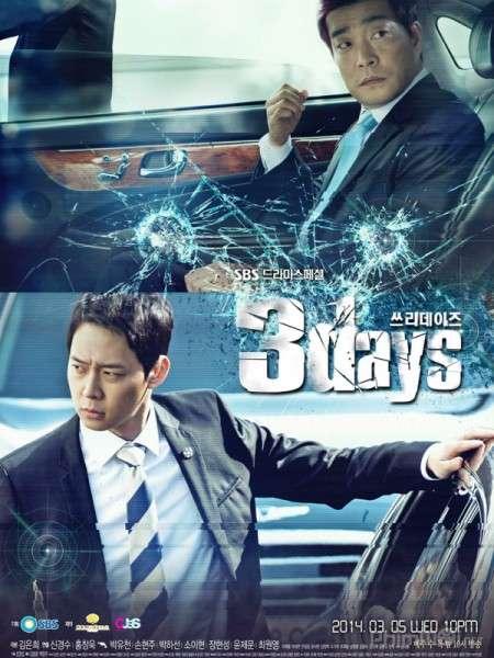 phim Three Days 2014 10 phim hay về ám sát tổng thống gây cấn đến nghẹt thở