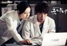Photo of 8 phim hay về y khoa Hàn Quốc thay đổi cái nhìn về cuộc sống