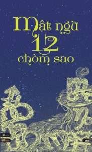sach mat ngu 12 chom sao 183x300 9 quyển sách chiêm tinh học hay dễ ứng dụng vào cuộc sống