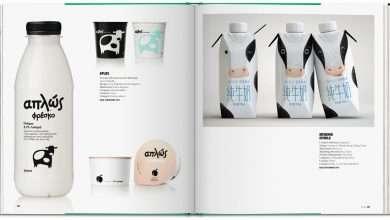 Photo of 5 quyển sách hay về thiết kế bao bì toàn diện và trực quan