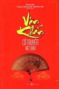 sach van khan co truyen viet nam 199x300 15 quyển sách hay về phong tục tập quán Việt Nam góp phần gìn giữ và lan truyền giá trị văn hóa lâu đời của dân tộc.