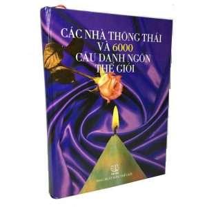 sach cac nha thong thai va 6000 cau danh ngon the gioi 300x300 11 quyển sách hay về danh ngôn chứa đựng nhiều bài học cuộc sống
