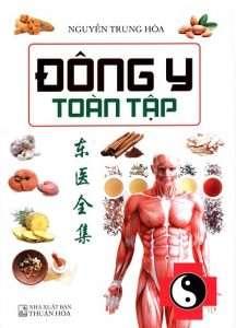 sach dong y toan tap 216x300 10 cuốn sách hay về đông y giúp hiểu thêm về cơ thể và phòng tránh bệnh tật