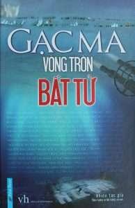 sach gac ma vong tron bat tu 194x300 4 cuốn sách hay về đảo Gạc Ma tái hiện nhiều giá trị lịch sử