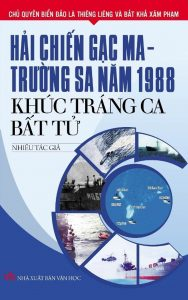 sach hai chien gac ma truong sa nam 1988 188x300 4 cuốn sách hay về đảo Gạc Ma tái hiện nhiều giá trị lịch sử