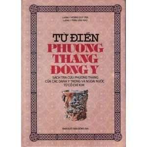 sach tu dien phuong thang dong y 300x300 10 cuốn sách hay về đông y giúp hiểu thêm về cơ thể và phòng tránh bệnh tật