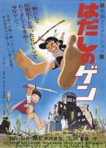 phim Barefoot Gen 215x300 7 phim hay về Hiroshima đau thương và mãnh liệt