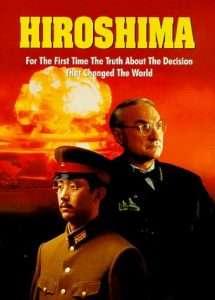 phim Hiroshima 1995 215x300 7 phim hay về Hiroshima đau thương và mãnh liệt
