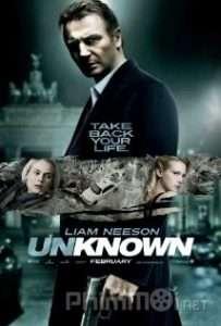 phim Unknown 2011 203x300 19 phim hay về tâm lý học mở rộng tâm trí người xem