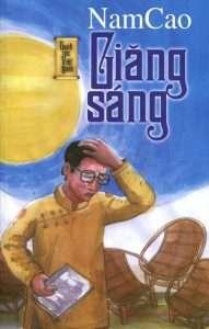 sach giang sang 191x300 Những quyển sách hay nhất của Nam Cao