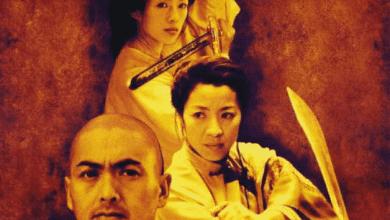 Photo of Ngọa Hổ Tàng Long