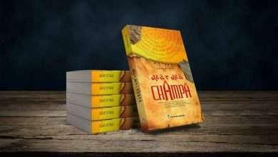 Photo of 5 sách hay về Champa dẫn đưa người đọc vào cuộc hành trình thú vị
